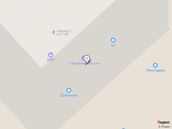 Уют-Плюс на карте Орла