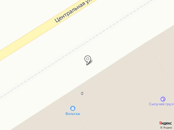 Обувной магазин на карте Воротынска
