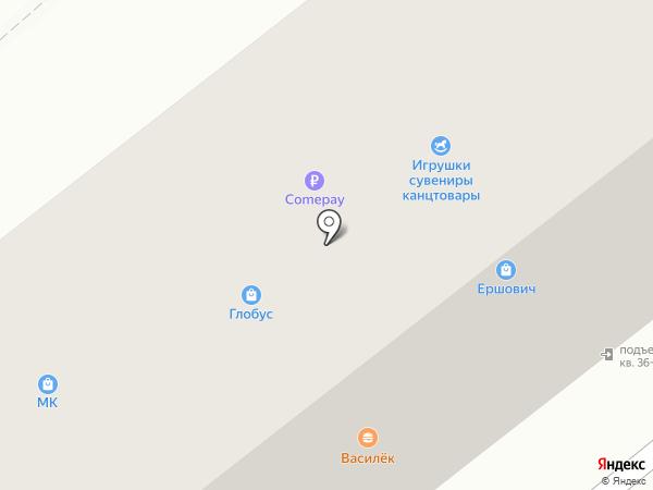 Цветторг на карте Орла