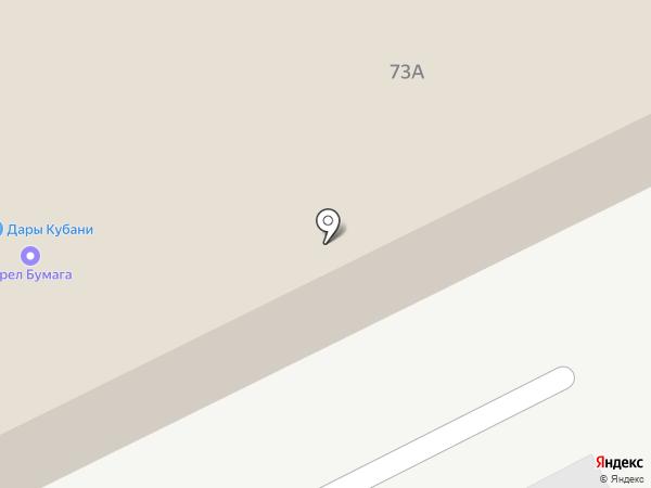 Мир посуды на карте Орла