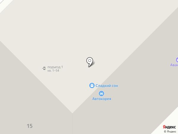 Экопланета V на карте Орла