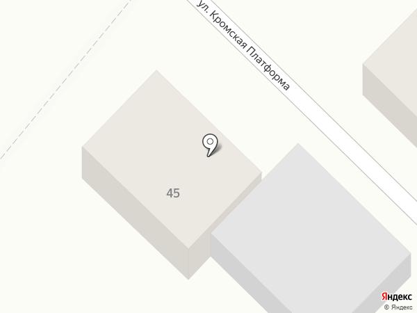 КлинингПро на карте Орла