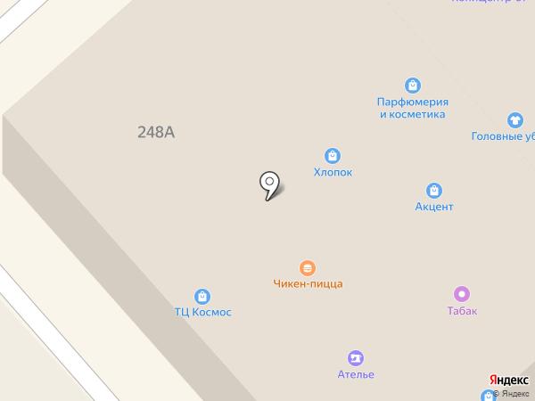 Полина на карте Орла