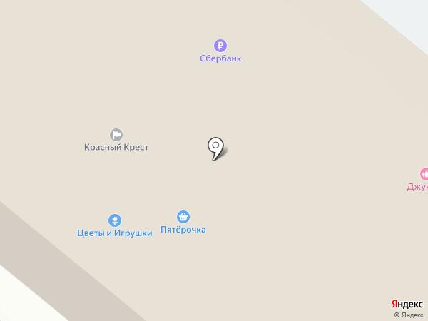 Дом детского творчества №4 на карте Орла
