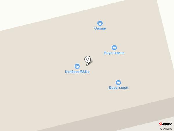 Компания инженерно-геодезических изысканий на карте Орла