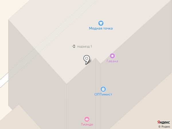 Аня на карте Орла