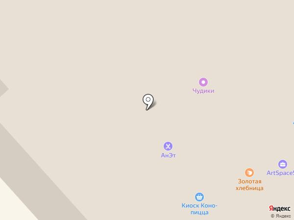 Актив-Тур на карте Орла