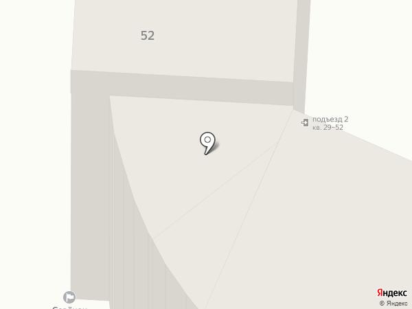 Инфоника на карте Орла