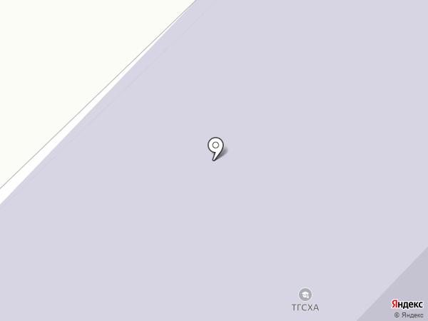 ТГСХА на карте Сахарово