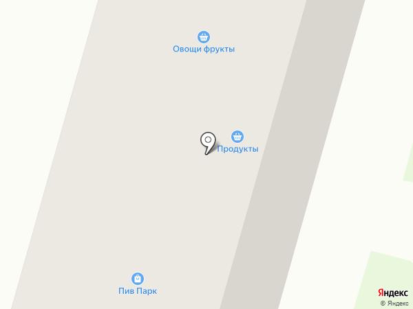 Супермаркет на карте Орла