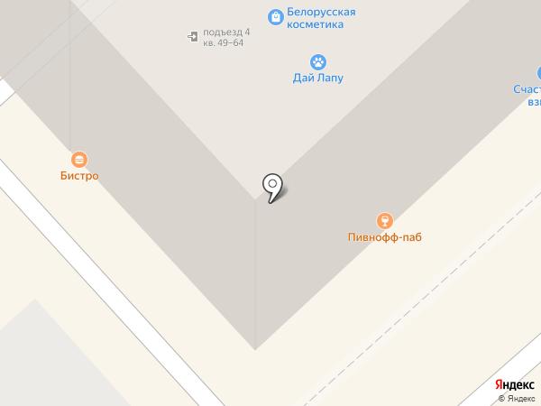 Р1 на карте Орла