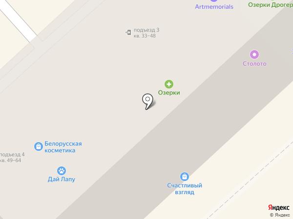 Пельменная №1 на карте Орла