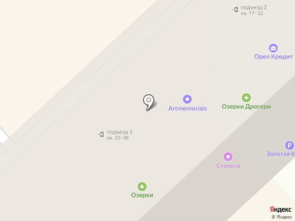 Пивнофф на карте Орла