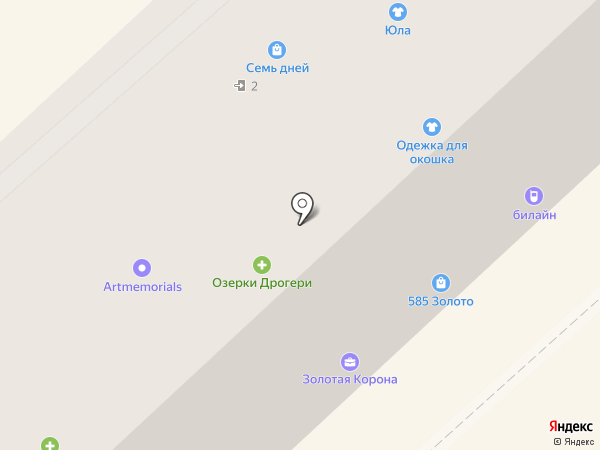 FastMoney на карте Орла