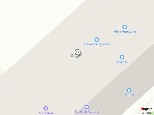 Магазин одежды и обуви для всей семьи на карте Орла