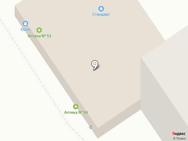 Аптека №53 на карте Орла