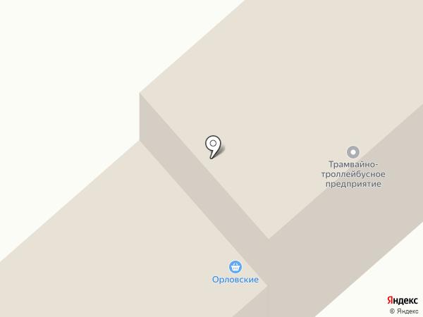 Троллейбусный диспетчерский пункт на карте Орла