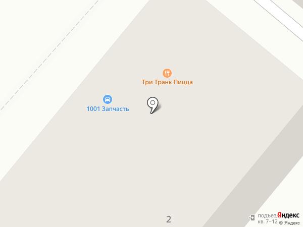 9 gram на карте Орла