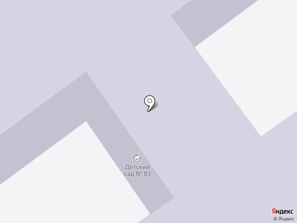 Детский сад №83 на карте Орла