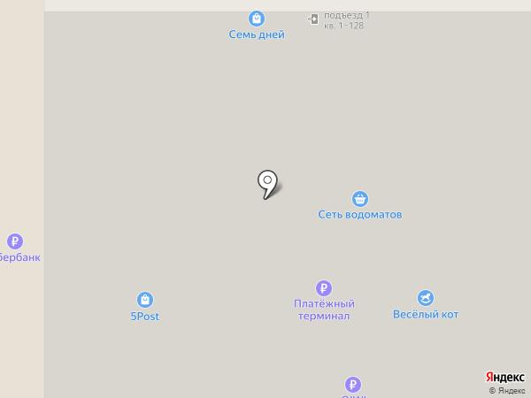 Остров здоровья на карте Орла