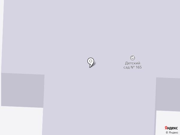 Детский сад №165 на карте Сахарово