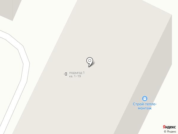 Строй-Тепло-Монтаж на карте Орла