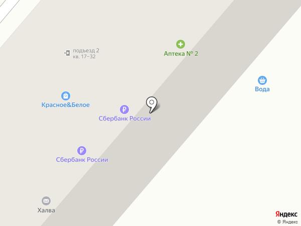 Ремонтная мастерская на карте Орла