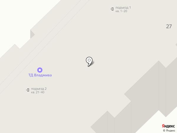 ВладМиВа на карте Орла