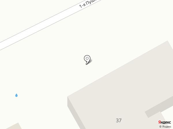 ППР Сервис на карте Орла