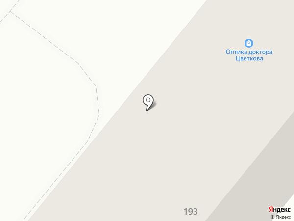 Магазин оптики на карте Орла