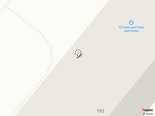 Оптика доктора Цветкова на карте Орла