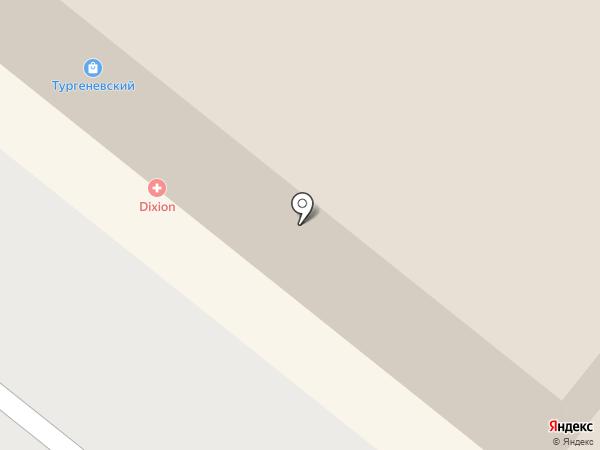 Home market на карте Орла