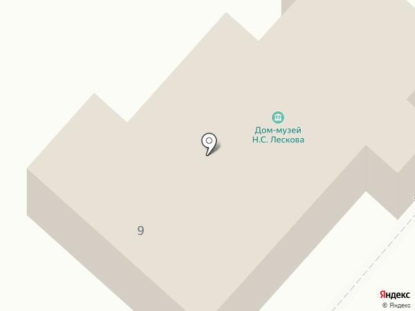 Дом-музей Н.С. Лескова на карте Орла