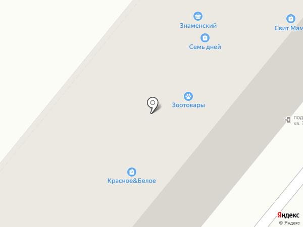 Ветеринарный кабинет на карте Орла