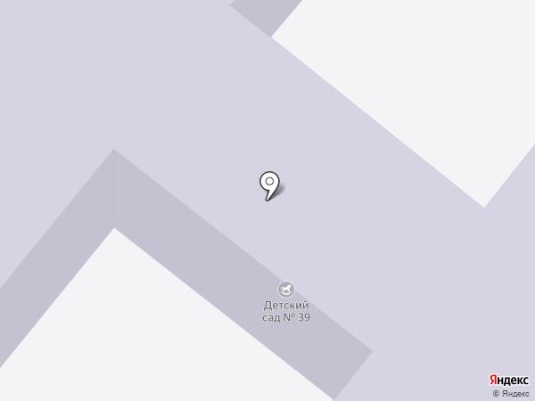 Детский сад №39 на карте Орла