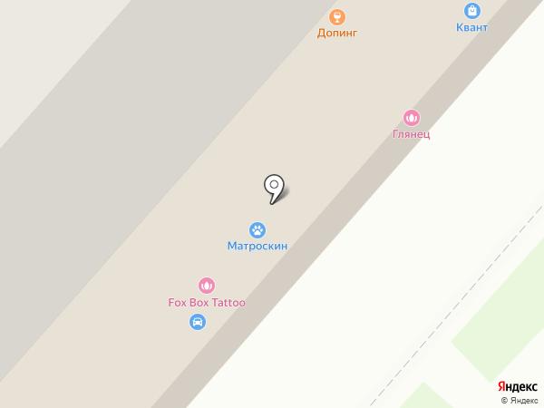 AUTO SOUND на карте Орла