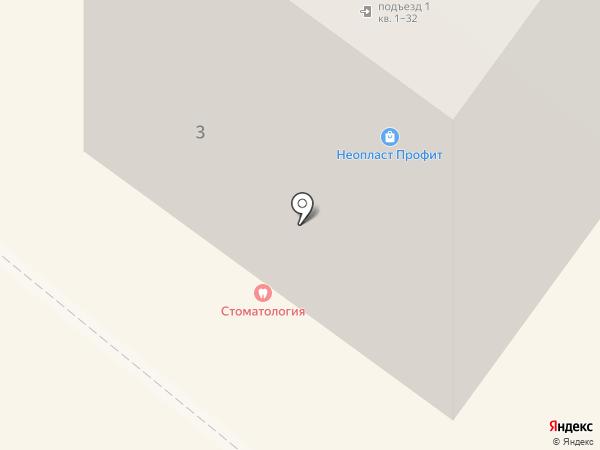 Семейный Стоматолог на карте Орла