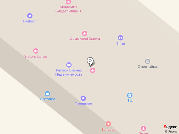 МИра-Трэвэл на карте Орла