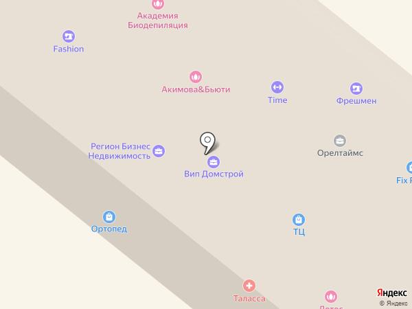 Фитнес Тайм на карте Орла