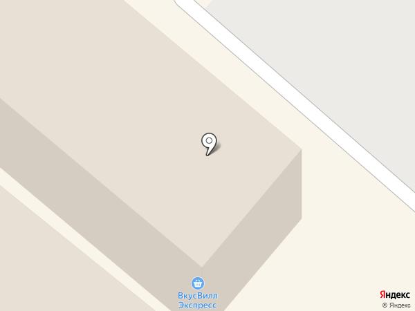 В2В СЕРВИС на карте Орла