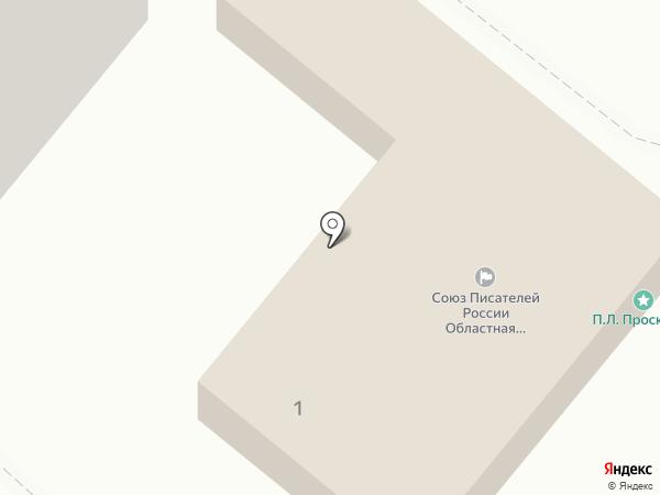 Орловский Дом литераторов на карте Орла
