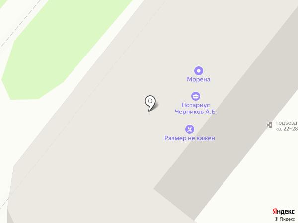 Кругозор на карте Орла