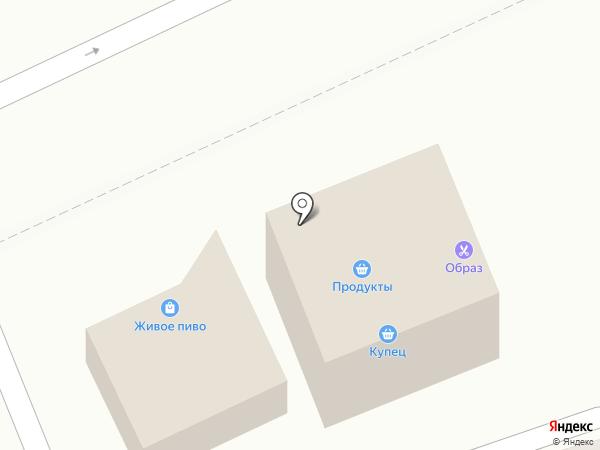 Аптека на карте Ворошнево