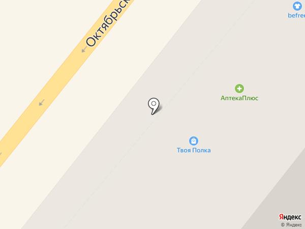 ХОРОШАЯ АПТЕКА на карте Орла