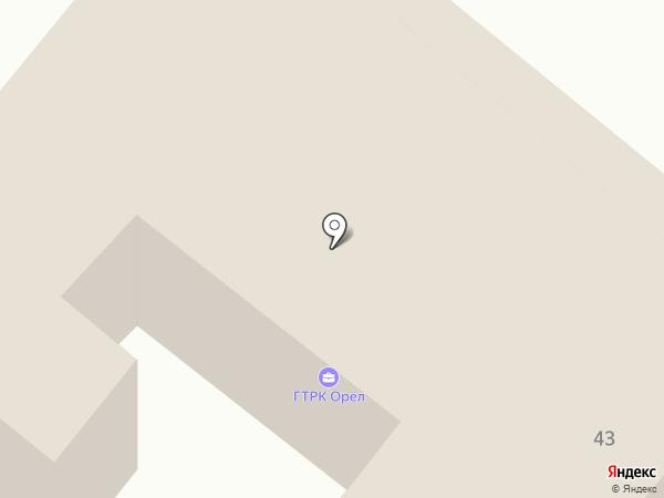 ГТРК Орел на карте Орла
