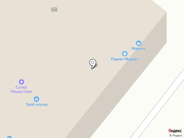Унистрой на карте Орла