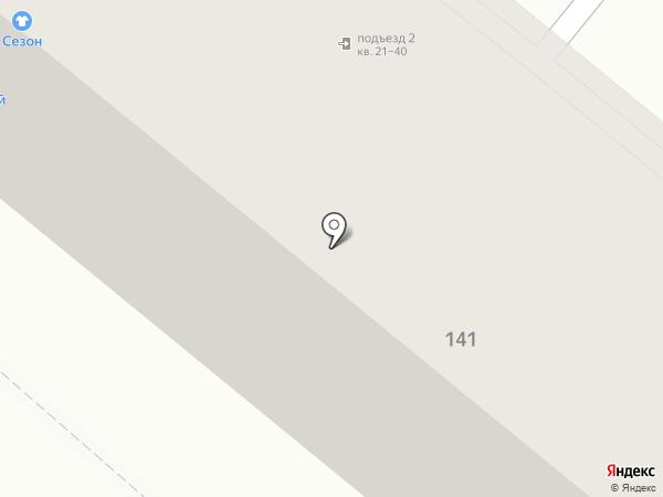 Мир знаний на карте Орла