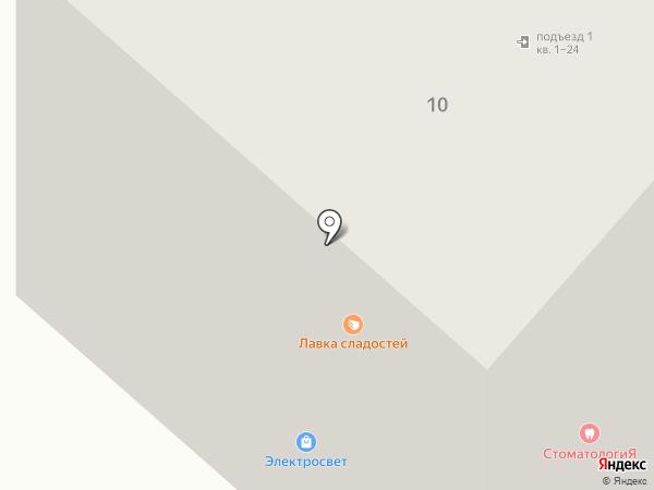 Стоматолог и Я на карте Орла