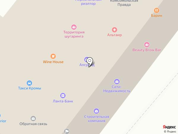 Мир автозапчастей на карте Орла