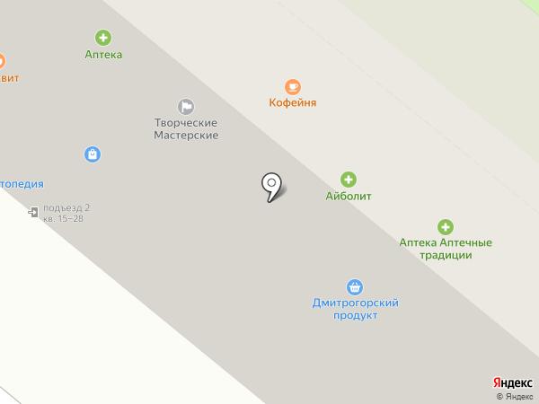 IVS home & decor, магазин живых цветов на карте Орла